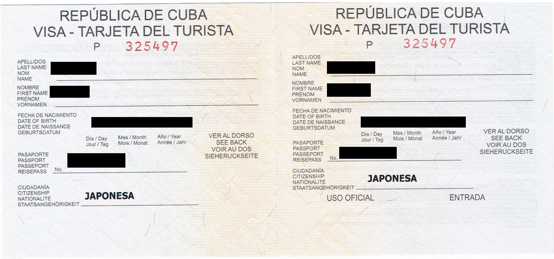 キューバツーリストカード(ビザ)取得情報(2011年12月取得)