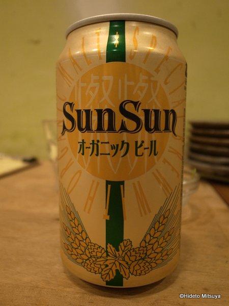 Sun Sunオーガニックビール