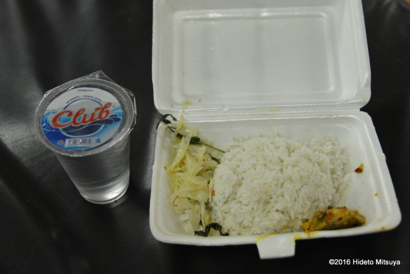 ペルニ社の無料の食事