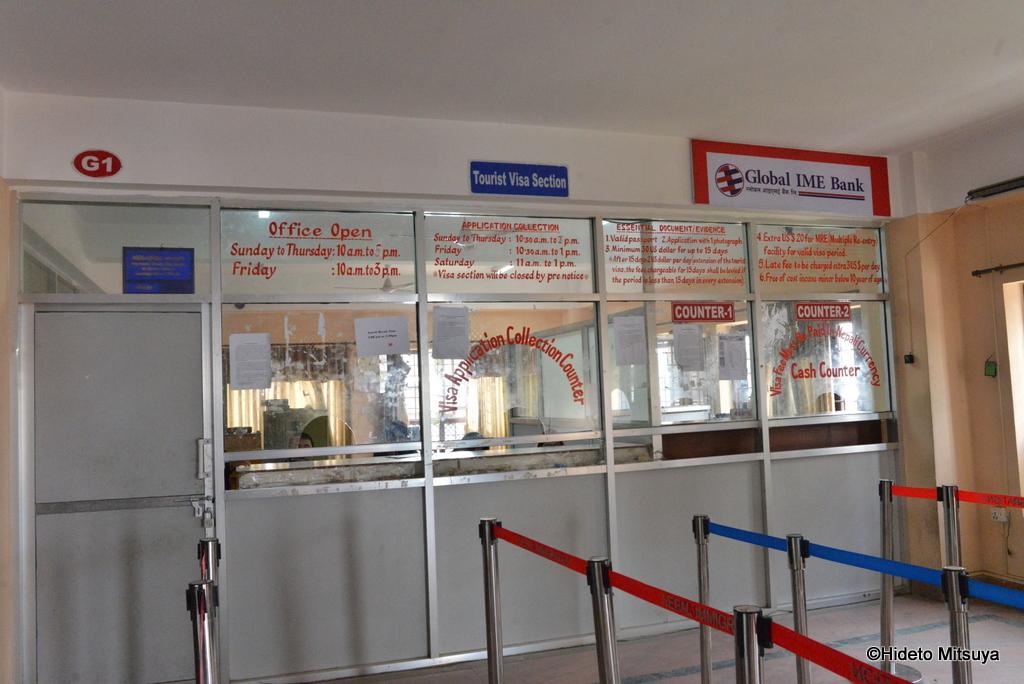【ネパール】カトマンズでの観光ビザ延長方法と注意点(2014年12月時点)