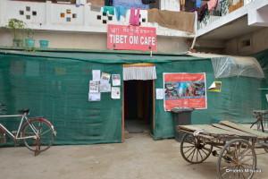 Tibet Om Cafe入口