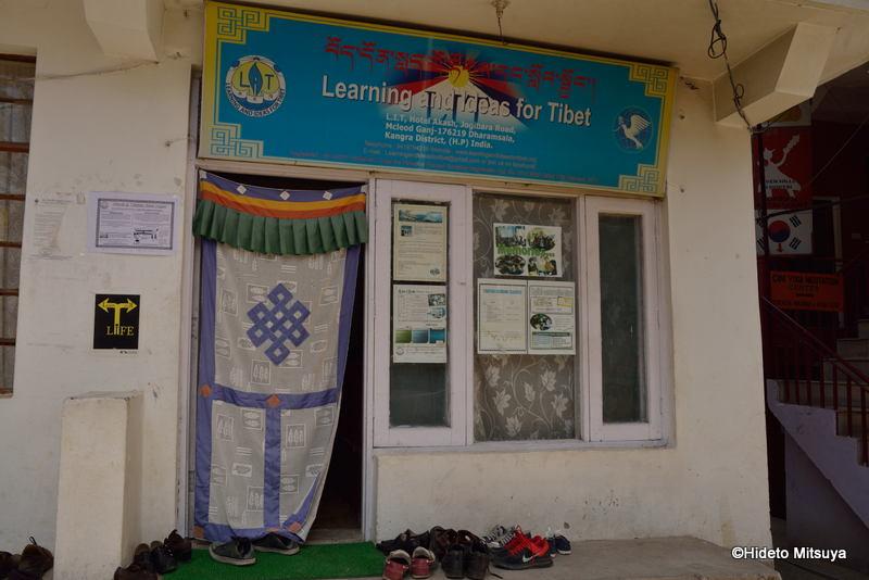 ダラムサラにあるLITのオフィス