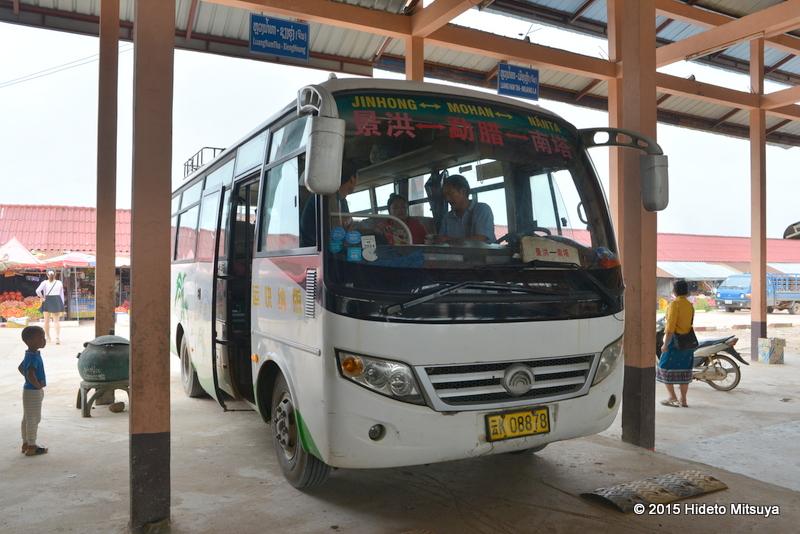 中国国内移動情報(雲南省、四川省、チベット自治区編)