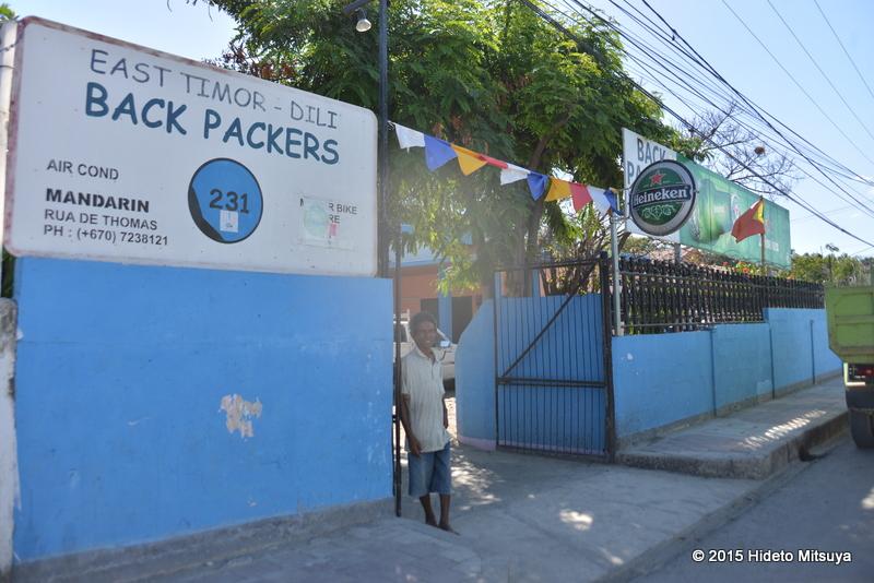 【東ティモール】ディリの安宿・ゲストハウス情報!East Timor Backpackers