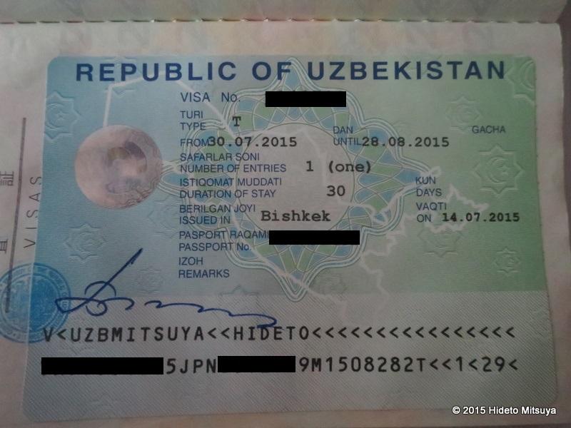 ビシュケク(キルギス)で取るウズベキスタンビザ情報