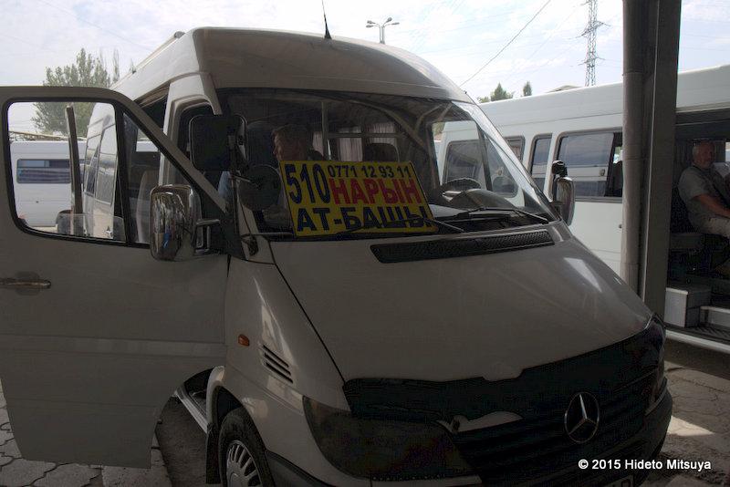 キルギス国内移動情報