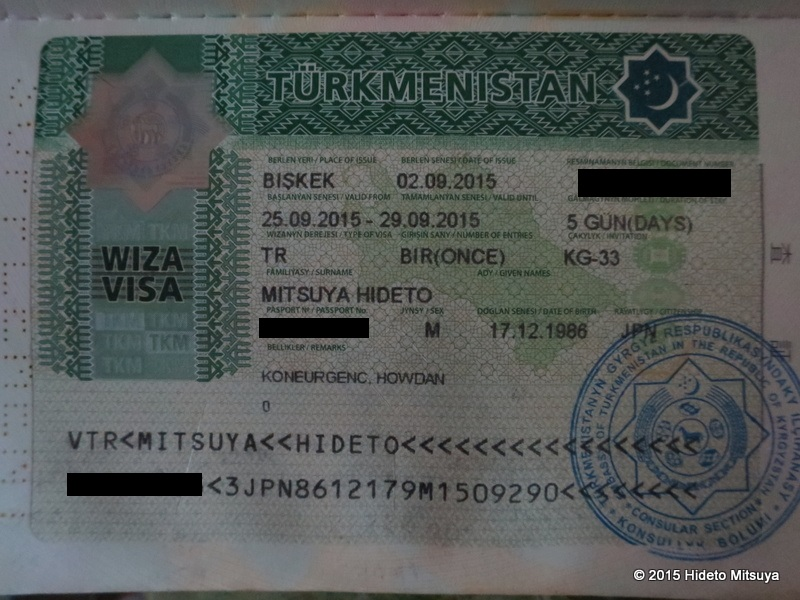 ビシュケク(キルギス)で取るトルクメニスタンビザ情報