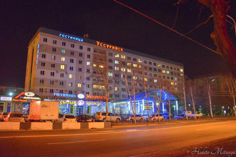 ウスリースクホテル外観