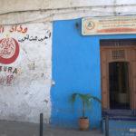 【モロッコ】カサブランカの安宿・ゲストハウス情報!Auberge de Jeunesse他