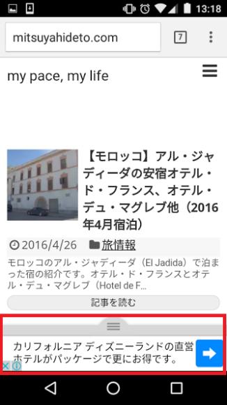 media-20160427 (5)