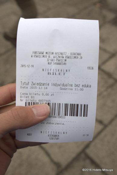 アウシュヴィッツ強制収容所チケット