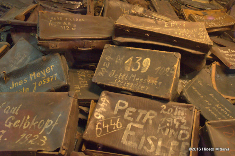 アウシュヴィッツ強制収容所被収容者から没収した鞄