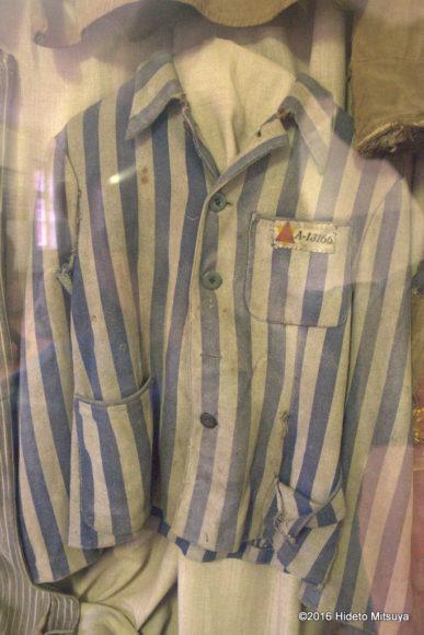 アウシュヴィッツ強制収容所の囚人服