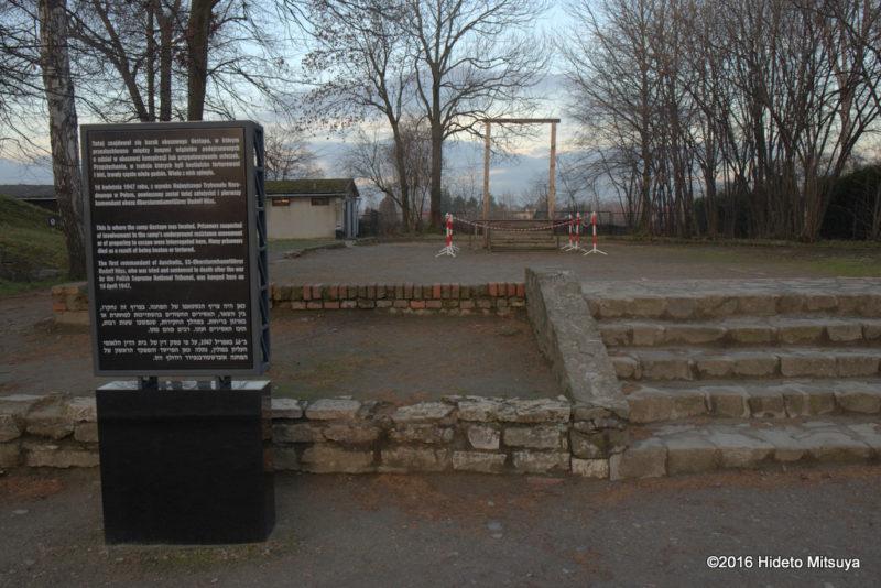 アウシュヴィッツ強制収容所初代所長ルドルフ・フェルディナント・ヘスの絞首刑台