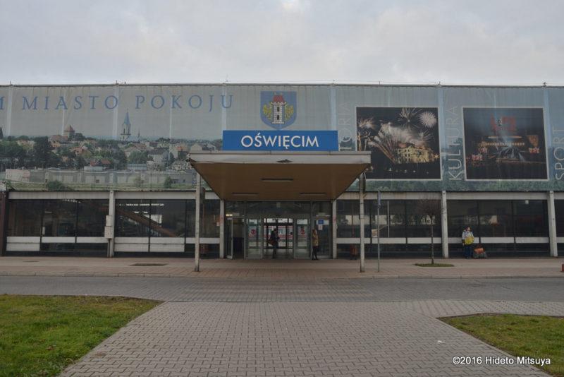 オシフィエンチム駅