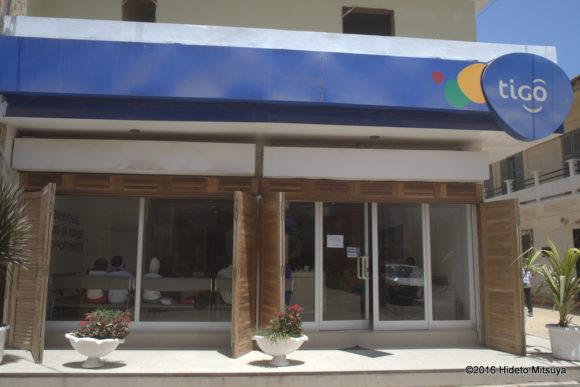 サンルイのTigo販売店