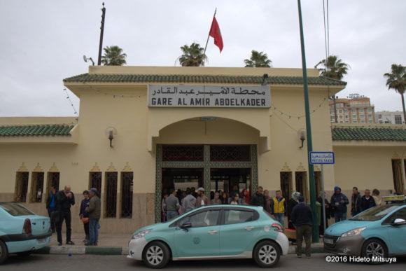 アミール・アブデルカデル駅外観