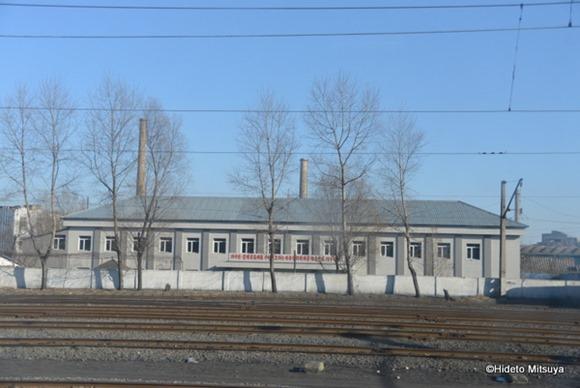 北朝鮮新義州駅