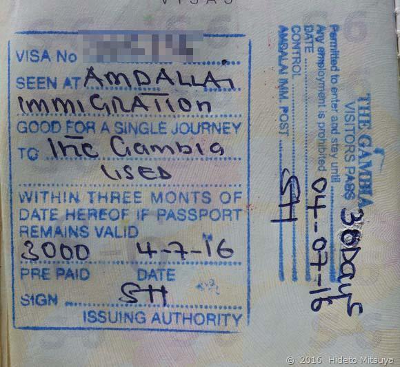 ガンビアのアライバルビザ