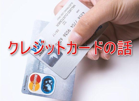 pak63_visamaster20140531-thumb-autox1600-17105