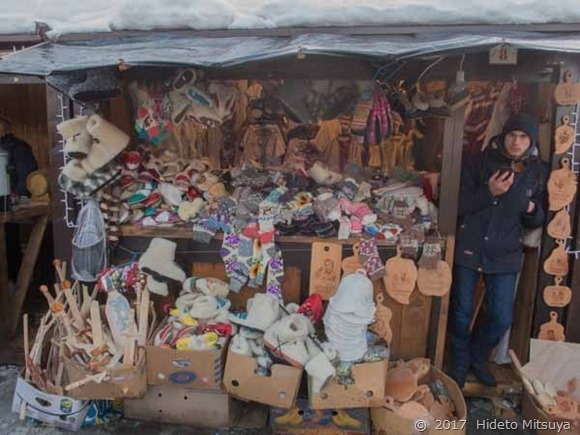 民芸品販売店
