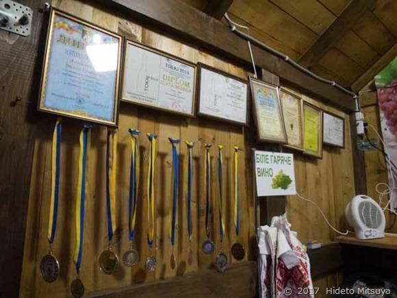 メダルとディプロマ