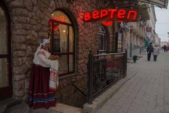 ベルテプ入口