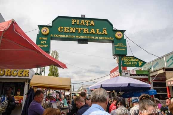 中央市場入口