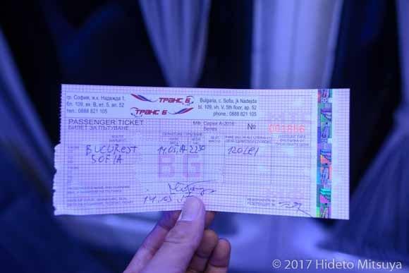 ソフィア行のチケット