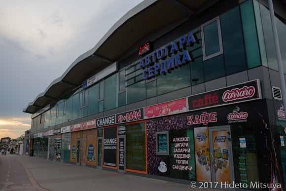 ソフィア国際バスターミナル外観