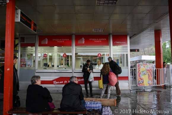 ニーシュのバスターミナルにてベオグラード行のチケットに交換