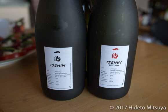 日本酒「一心」