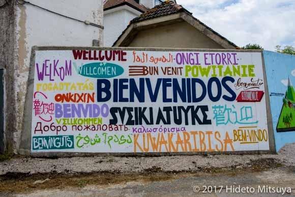 ブルグエテの各国語で書かれた「ようこそ」