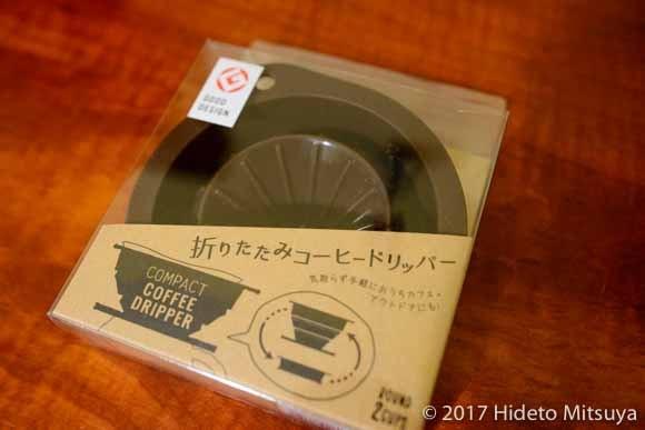 コーヒードリッパーのパッケージ