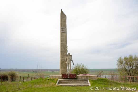 大祖国戦争の顕彰碑