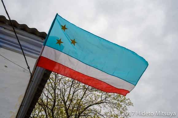 ガガウズ国旗