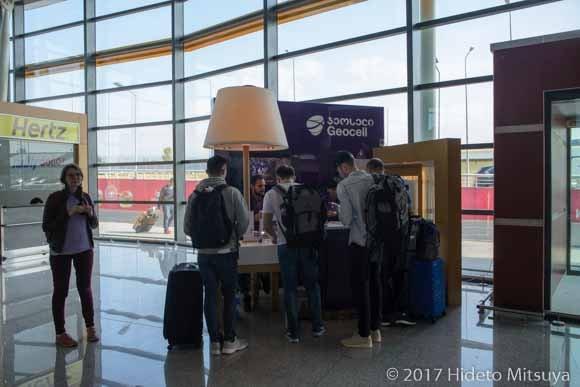 トビリシ空港Geocell販売店