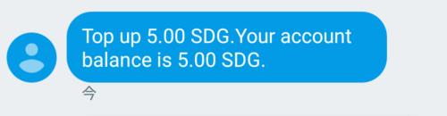 トップアップ後SMS