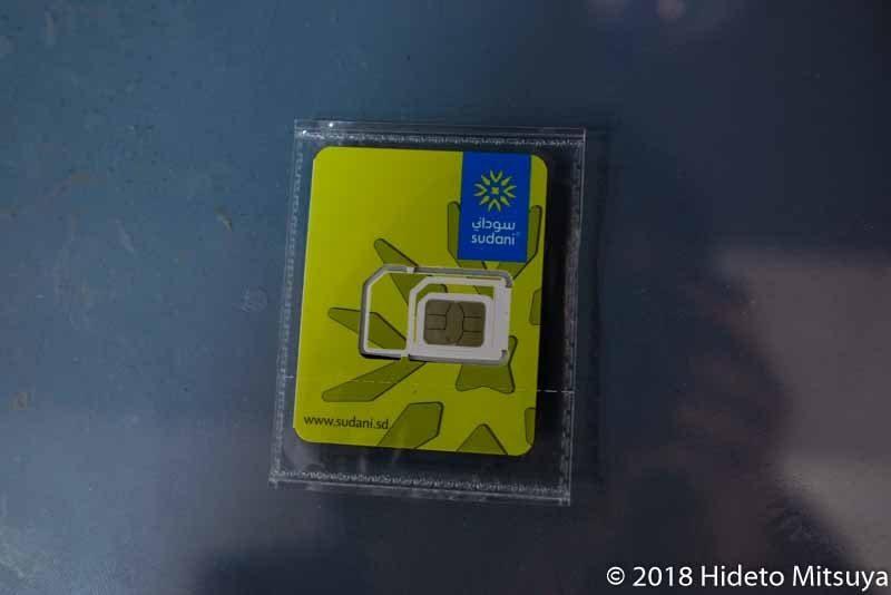 SudaniのSIMカード