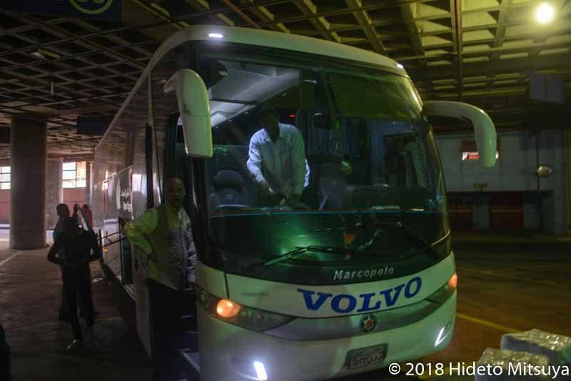 Upper Egypt社バス