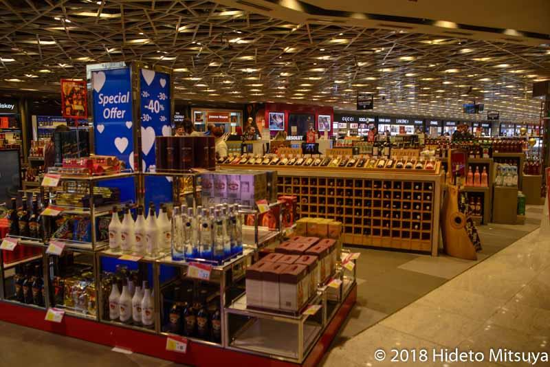 サビハ・ギョクチェン空港免税店
