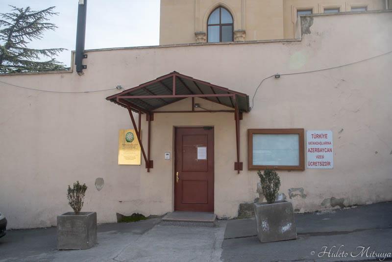 在トビリシアゼルバイジャン大使館領事部の入口