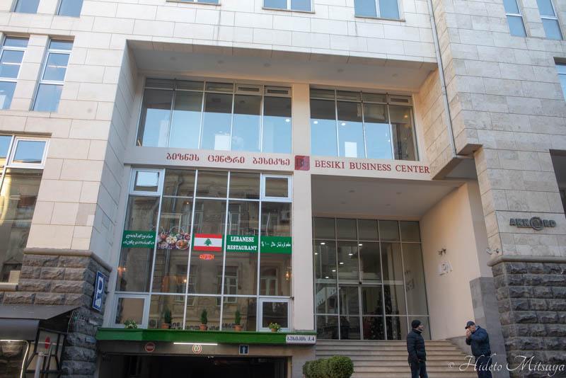 ロシアビザセンターが入っているBesiki Business Center