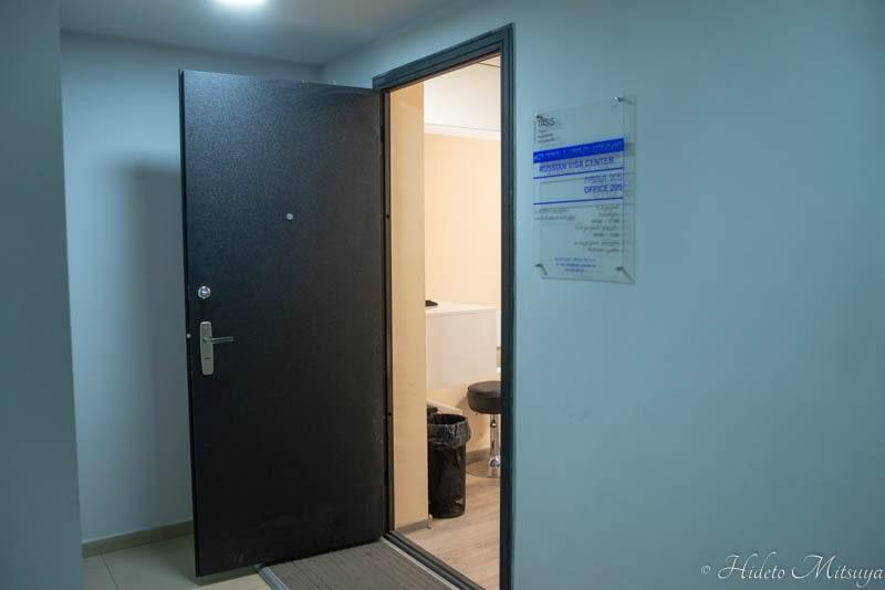 ロシアビザセンター2階の申請場所