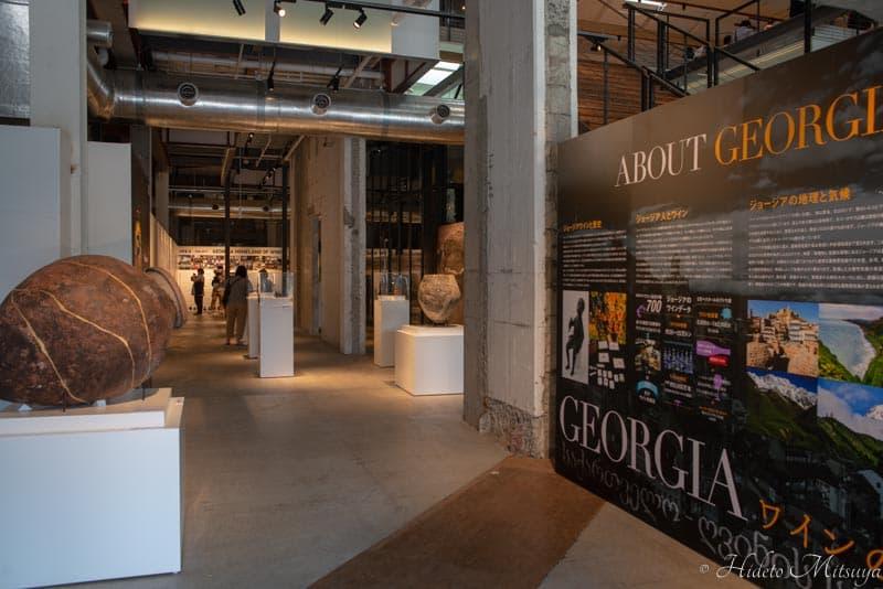 ジョージアワイン展展示の様子