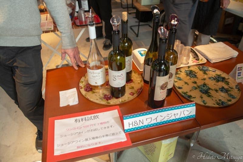 ジョージアワイン展の有料試飲ワイン