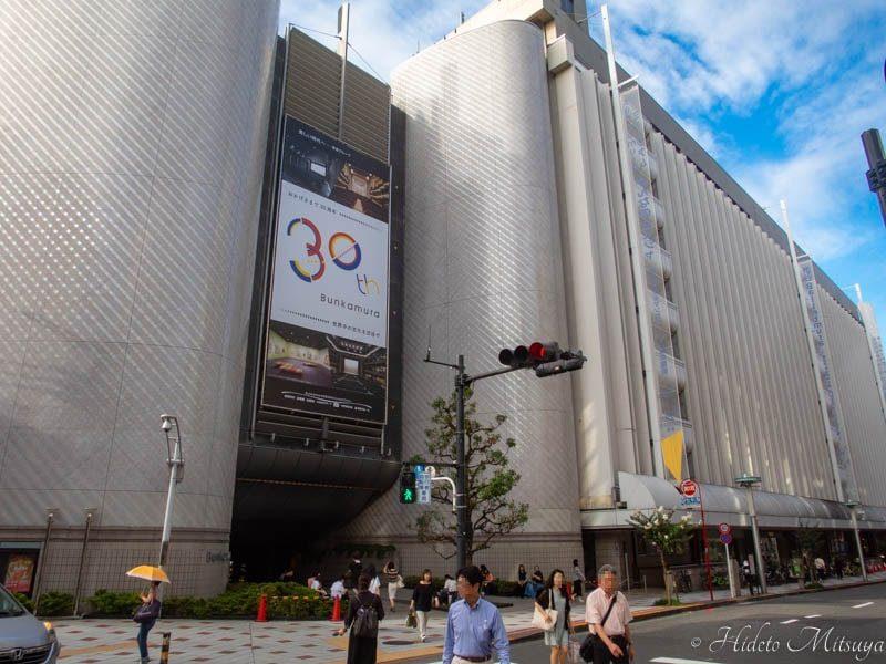 渋谷Bunkamura