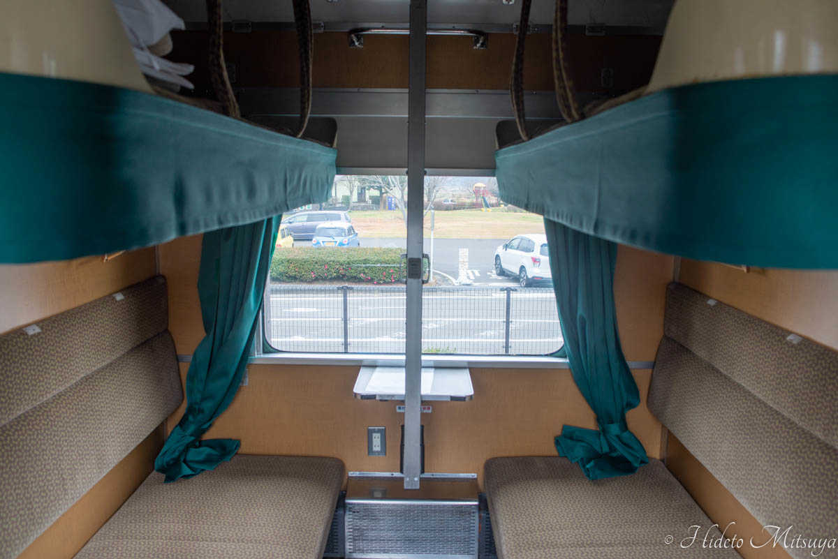 ブルートレインたらぎ開放寝台座席1