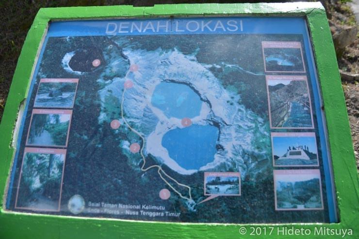 クリムトゥ山の航空写真と見取り図