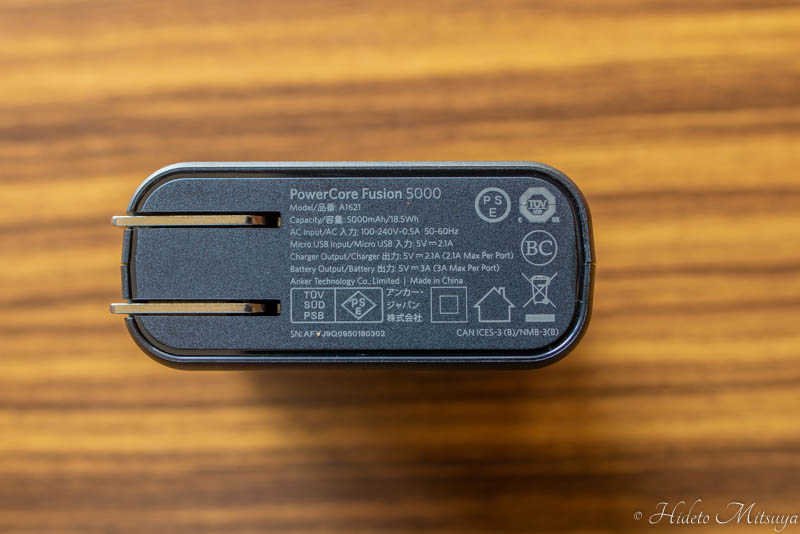 Anker PowerCore Fusion 5000底面
